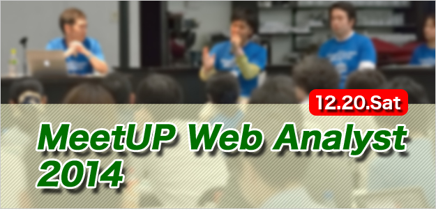MeetUP Web Analyst 2014