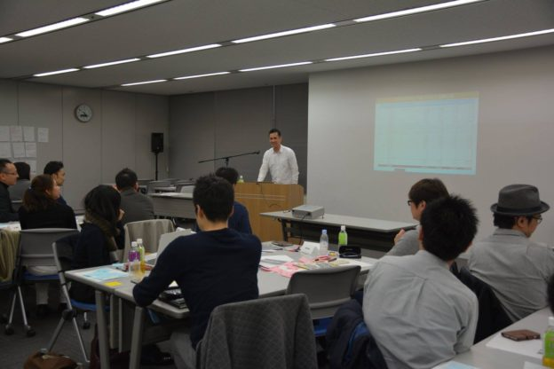 MeetUp Web Analyst Yokohama
