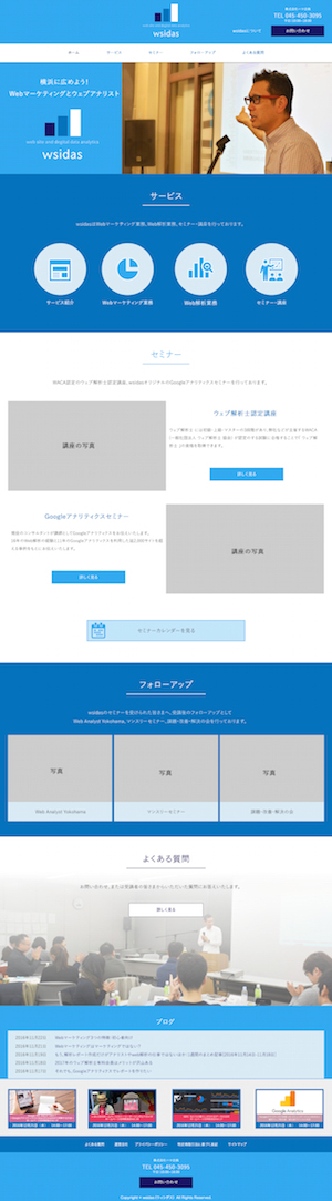 UX_sample